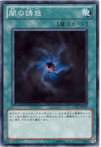 card100001551_1
