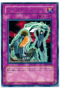 card100004031_1