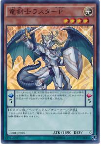 card100022717_1