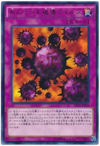 card100024616_1