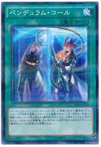 card100025354_1