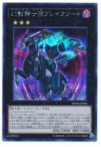 card100029874_1