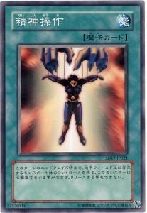 card73705522_1