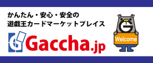 gaccha-siqma3nslyictias63k1kw