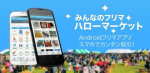 jp.tuck_.hellomarket_bannar-500x244