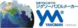 yanoman_tcg._V171497655_