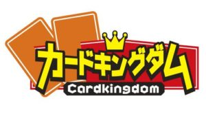 カードキングダム ロゴ