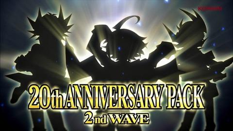 20thアニバーサリーパック2nd wave cm1