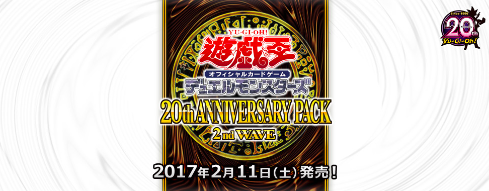 20th ANNIVERSARY PACK 2nd WAVE BOX