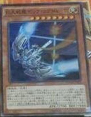 巨大戦艦ビッグ・コアMk-Ⅲ